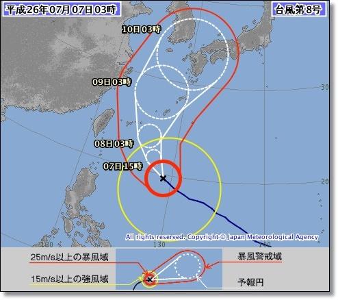 2014年台風8号沖縄・九州直撃か?予想進路図&7年前との比較情報あり!