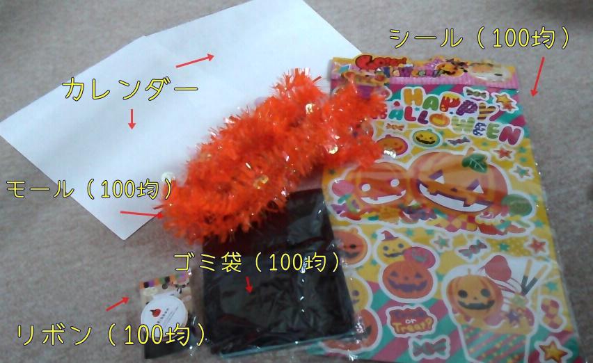 すべての折り紙 折り紙 ゴミ袋 : ... ゴミ袋で簡単な作り方紹介