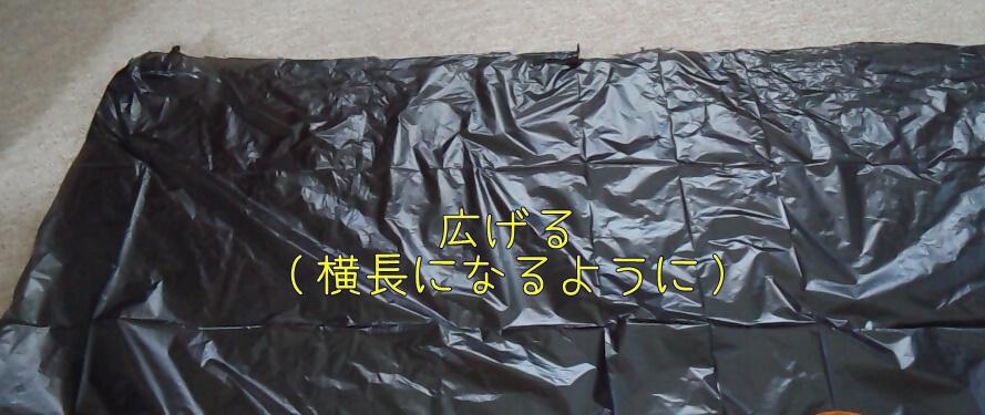 ハート 折り紙 折り紙 ゴミ袋 : hagifood.com